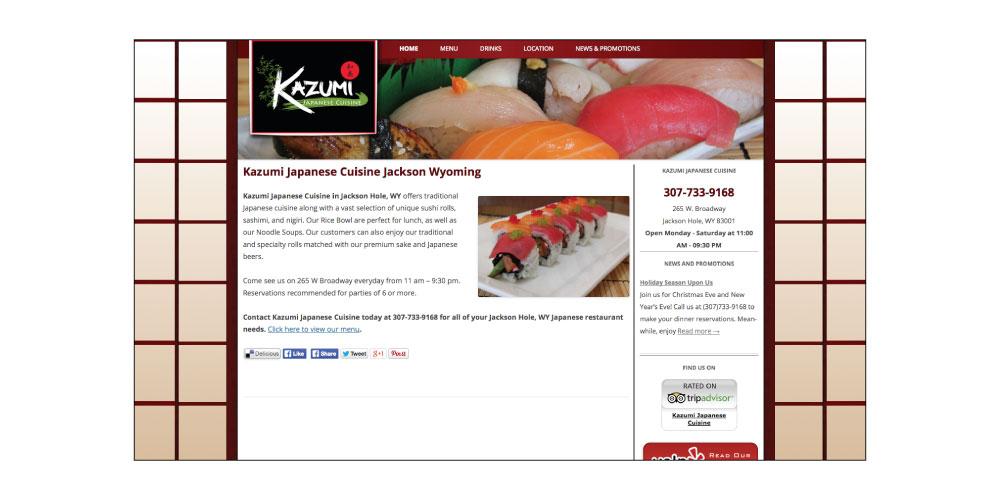 kazumi_site
